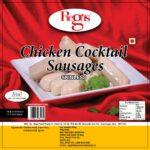 Rego's Chicken Cocktail Sausages - 200g
